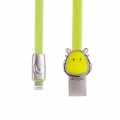 Кабель ROCK Dragon Lightning Cable 1m